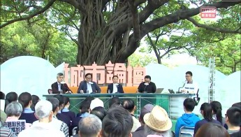 評特首捐款政黨   論財爺派錢新方 ( Is it time to revive the'Great reconciliation'?)