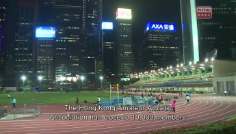 Promoting Sports In Hong Kong