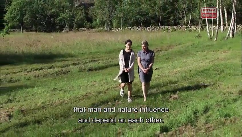 Nature and Man in One 2016