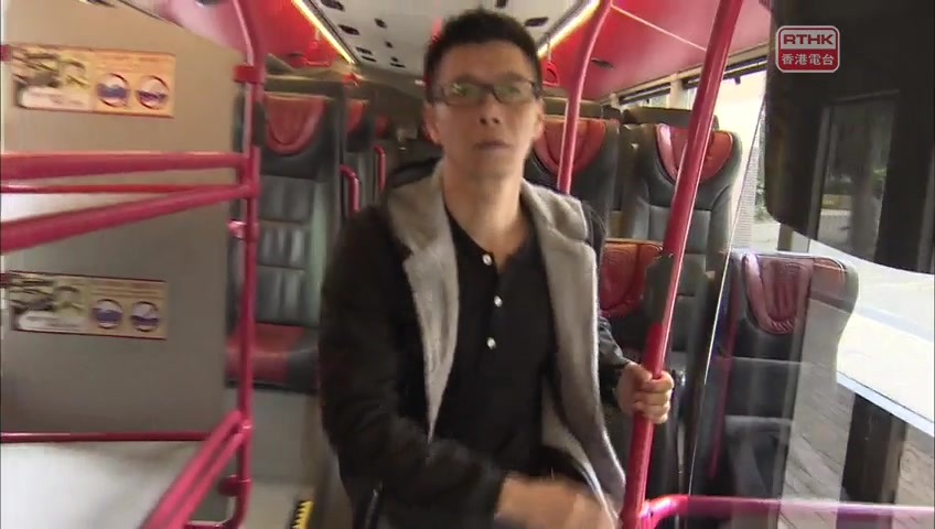 Crime Alert- Anti-theft in Airport Bus