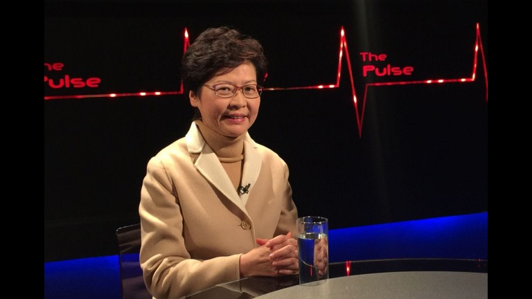 Interview with Carrie Lam, Development in Nam Sang Wai