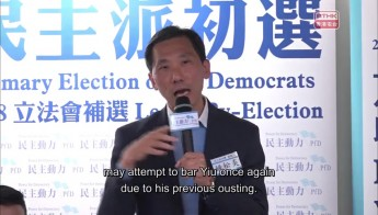 By-elections pan-dem primaries, interview with Joseph Cheng & eWallet