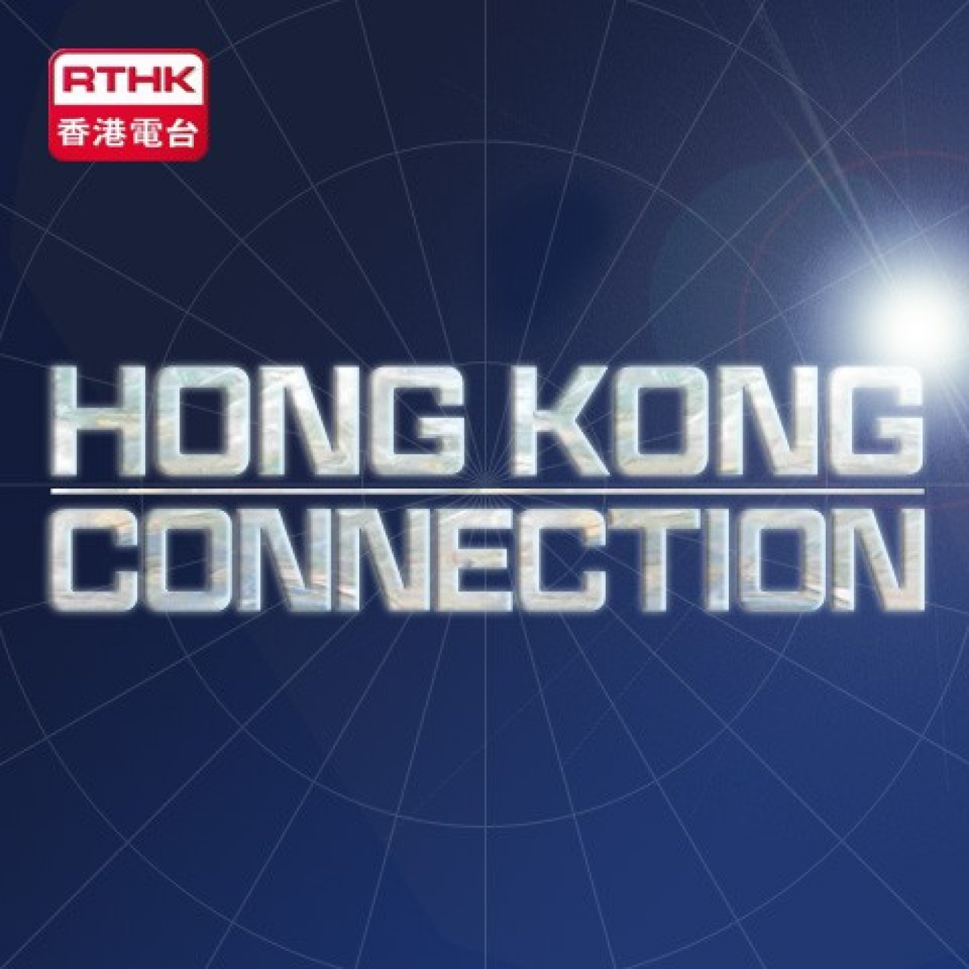 Hong Kong Connection