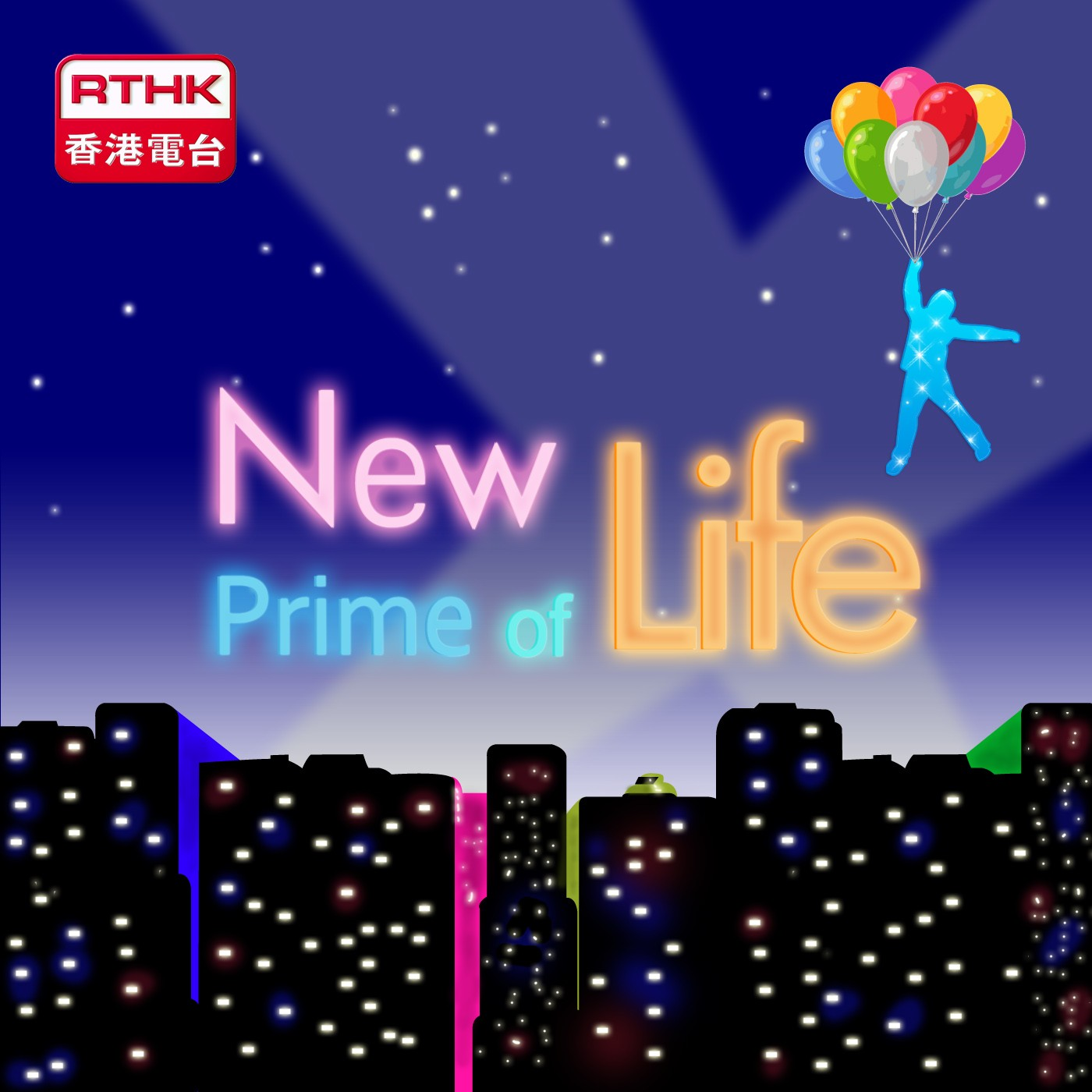 New Prime of Life