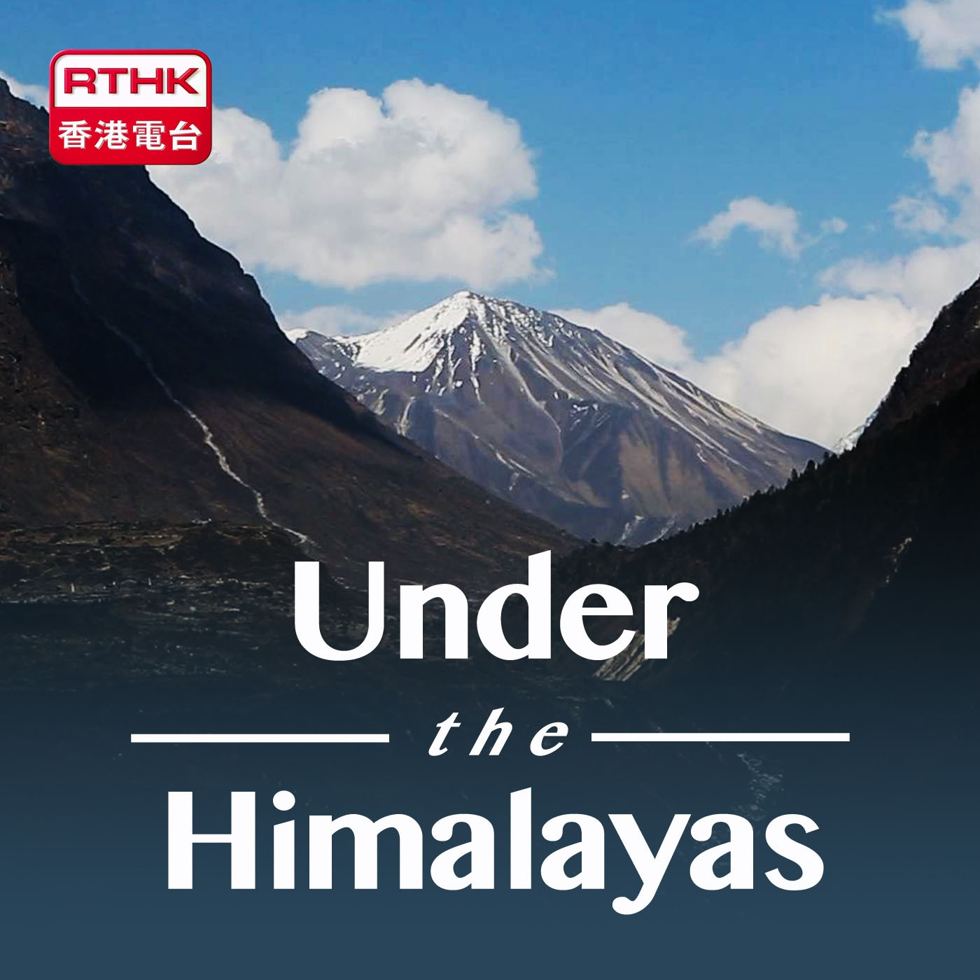 Under the Himalayas